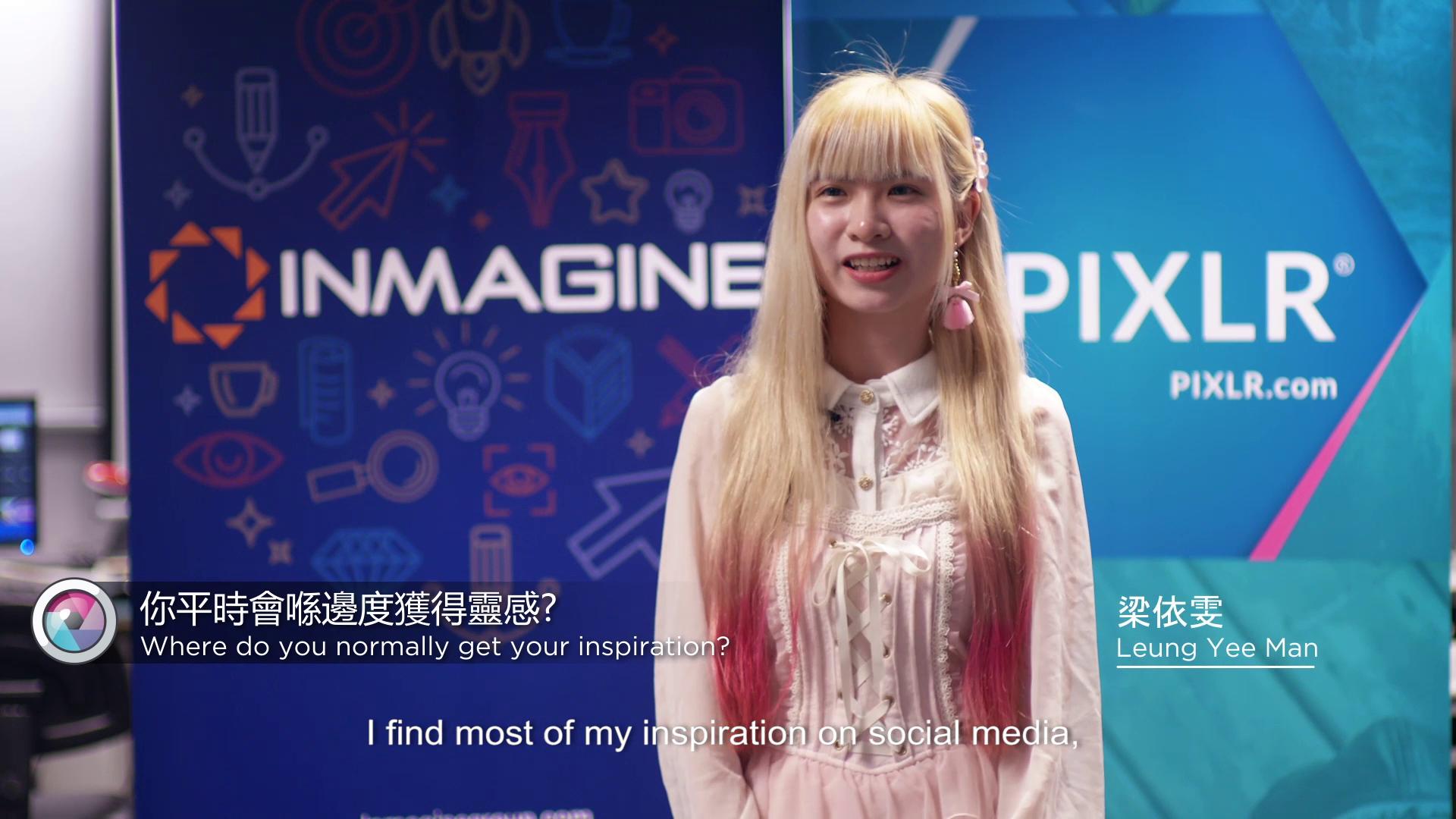 Pixlr Workshop – Hong Kong Design Institute